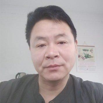 Wenkui Han