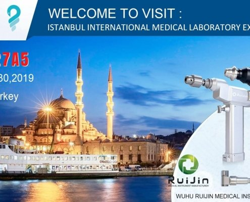 Visit Us at Istanbul International Medical Laboratory Exhibition