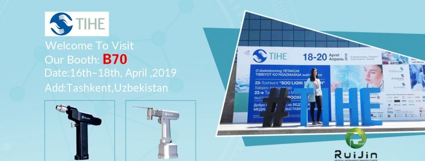 Visit Us at The TIHE 2019